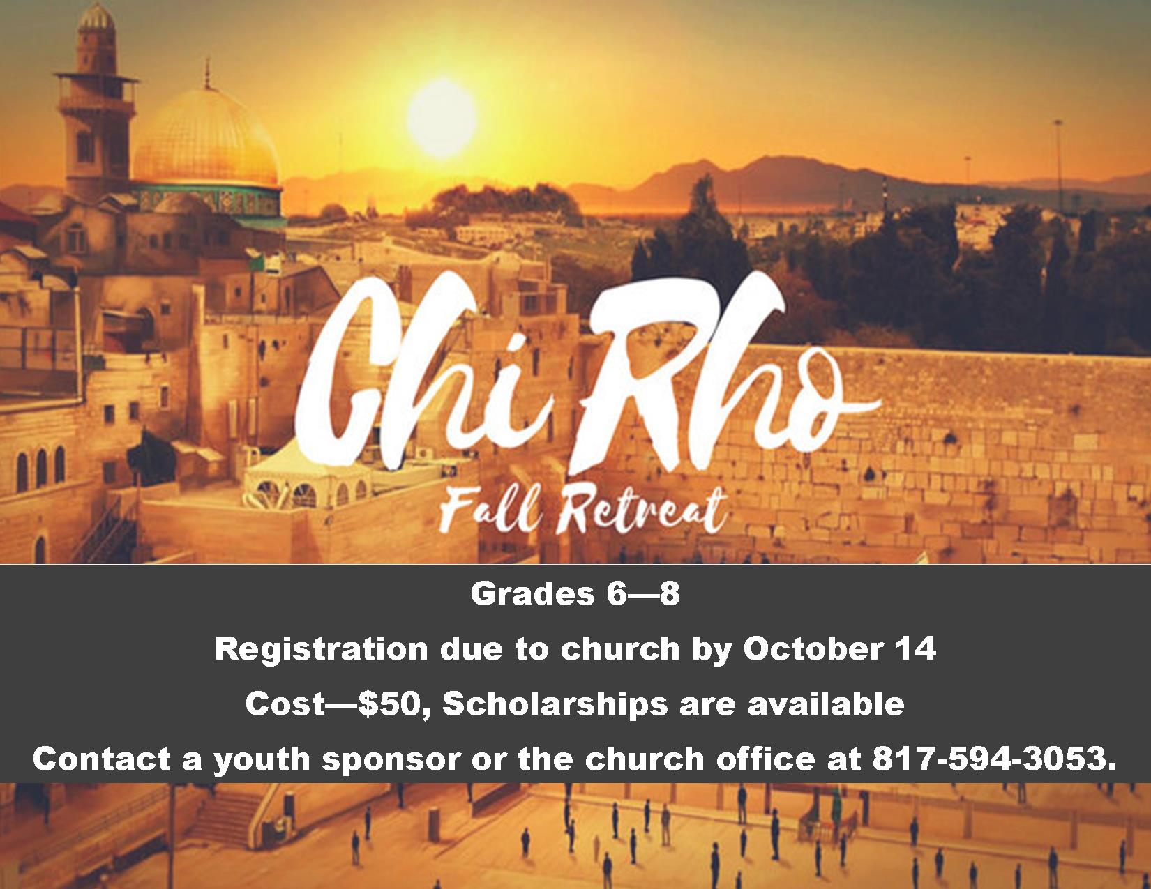 Chi Rho Fall Retreat 2018